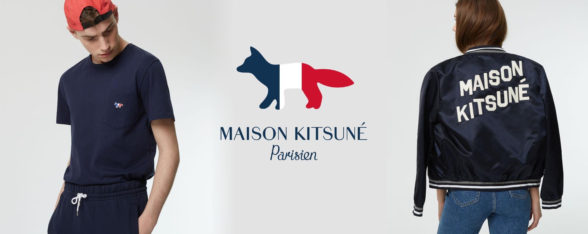 https://maisonkitsune.com/media/wysiwyg/021118_brandblack-parisien.jpg