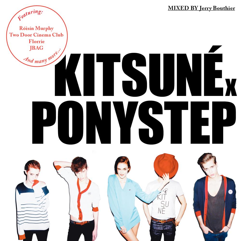 Kitsuné Ponystep