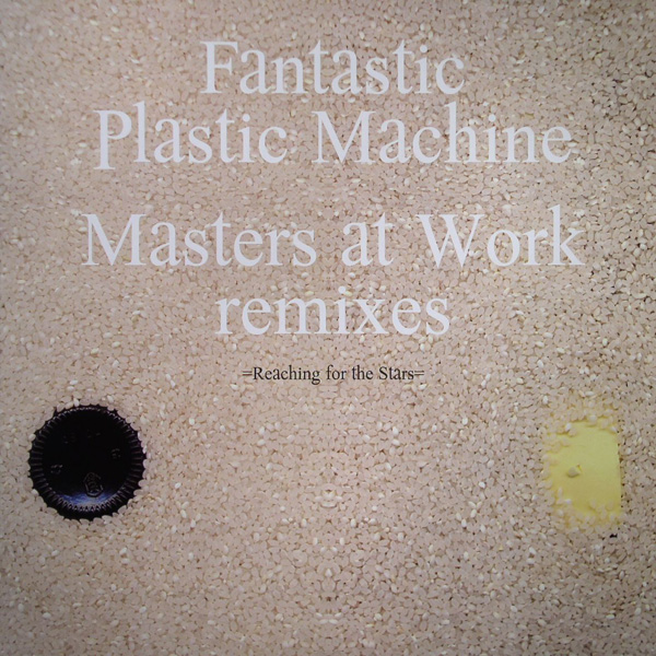 Reaching For The Stars (Masters At Work Remixes)